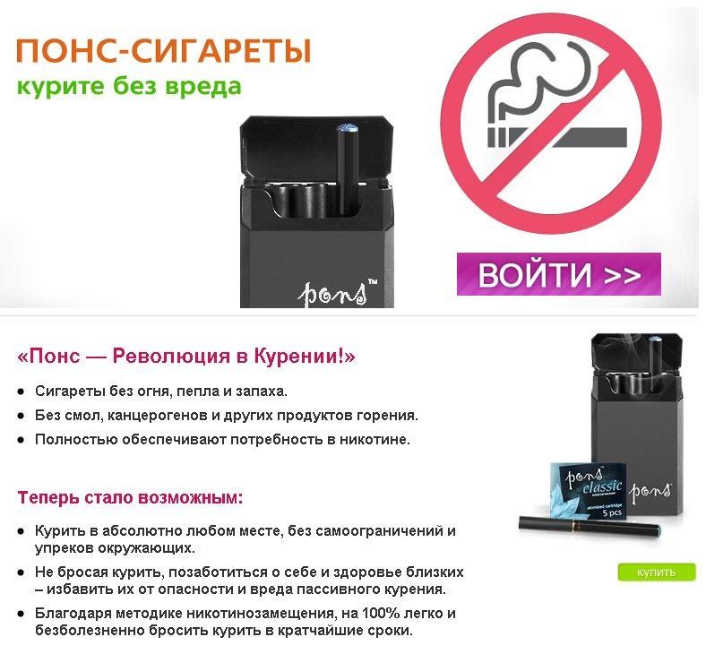 Инструкция электронной сигареты e health cigarette